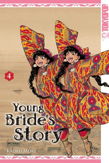 Young Brides Story 04