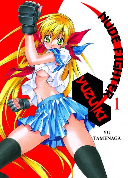 Nude Fighter yuzuki 01