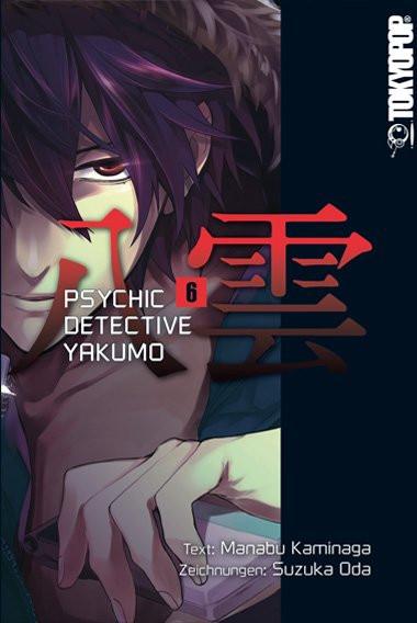 Psychic Detective Yakumo 06