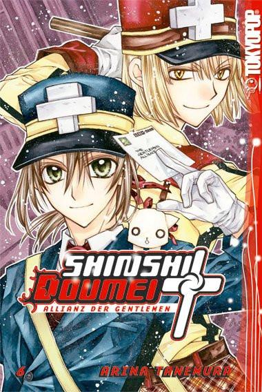 Shinshi Doumei Cross 06