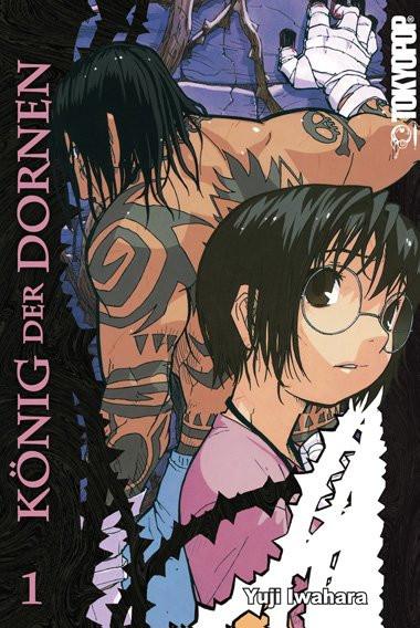 König der Dornen (2in1) 01