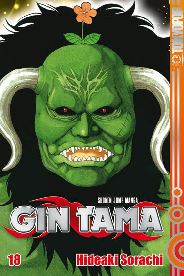 Gin Tama 18