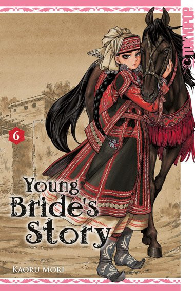 Young Brides Story 06