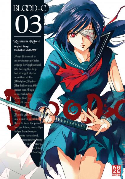 BLOOD-C 03