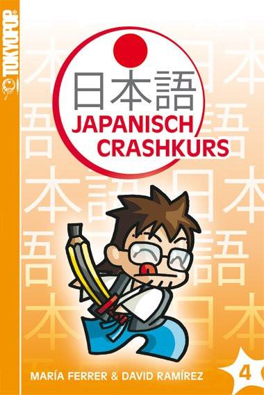 Japanisch-Crashkurs 04