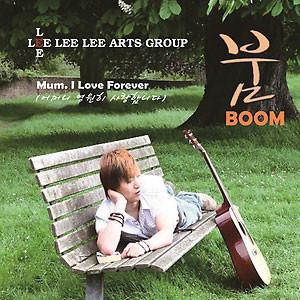 Lee Lee (リリ) - Boom