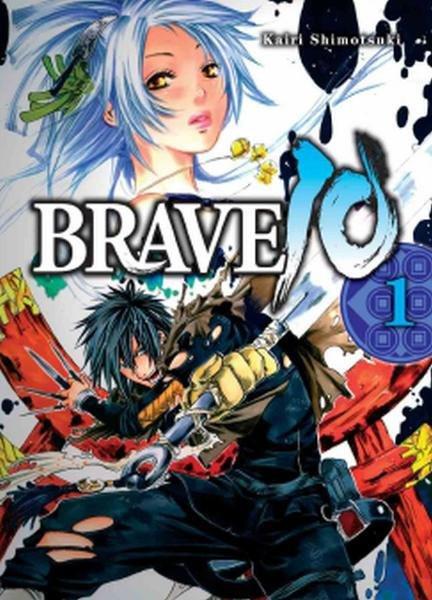 Brave 10 1 (von 8)
