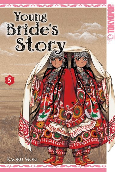 Young Brides Story 05