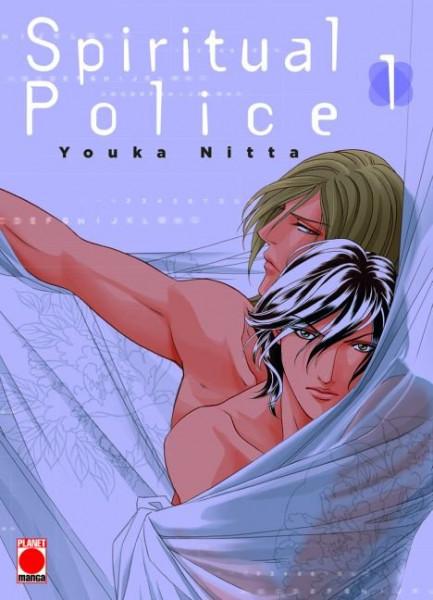 Spiritual Police 1