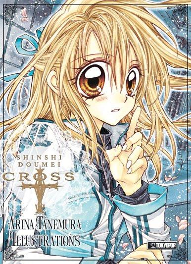 Arina Tanemura Illustrations