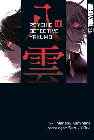 Psychic Detective Yakumo 10