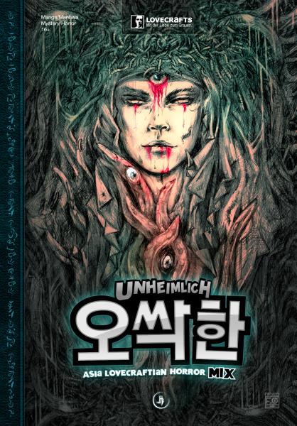 Unheimlich - Asia Lovecraftian Horror Mix (Limitiert, 222 Stk.)
