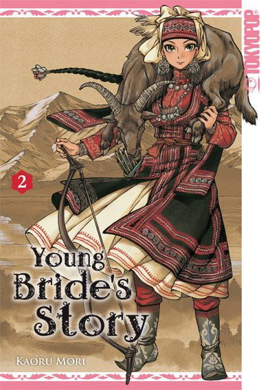 Young Brides Story 02