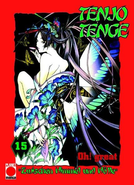 Tenjo Tenge 15 (von 22)