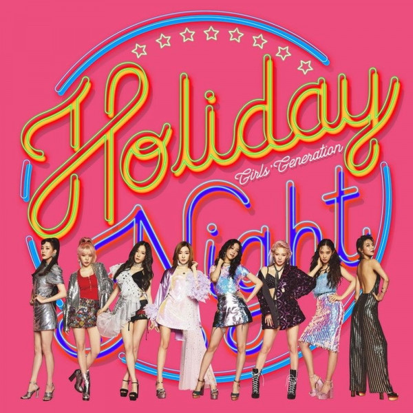 KPOP Girl's Generation - Holiday Night