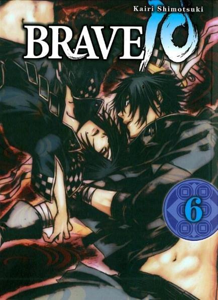 Brave 10 6 (von 8)