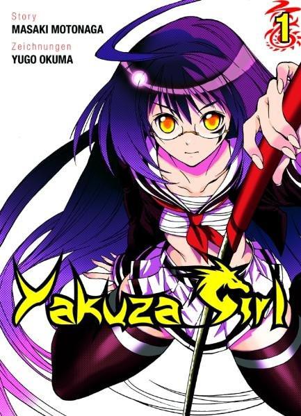 Yakuza Girl 1 (von 2)