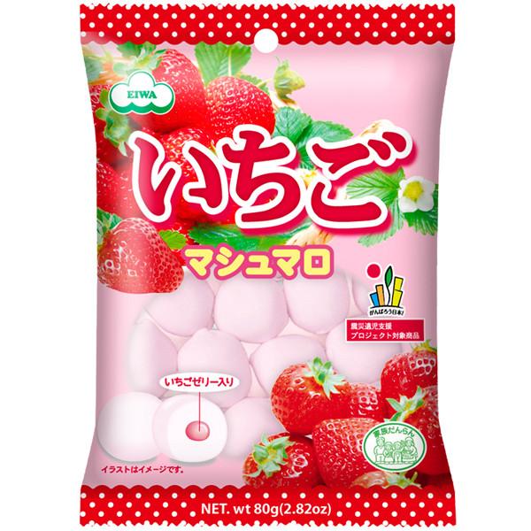Snack: Marshmallows mit Erdbeercreme Füllung