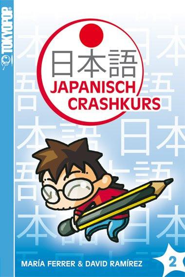 Japanisch-Crashkurs 02