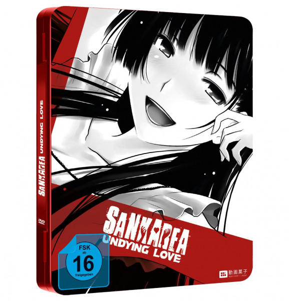DVD Sankarea - Undying Love Limitierte Metalpack Edition
